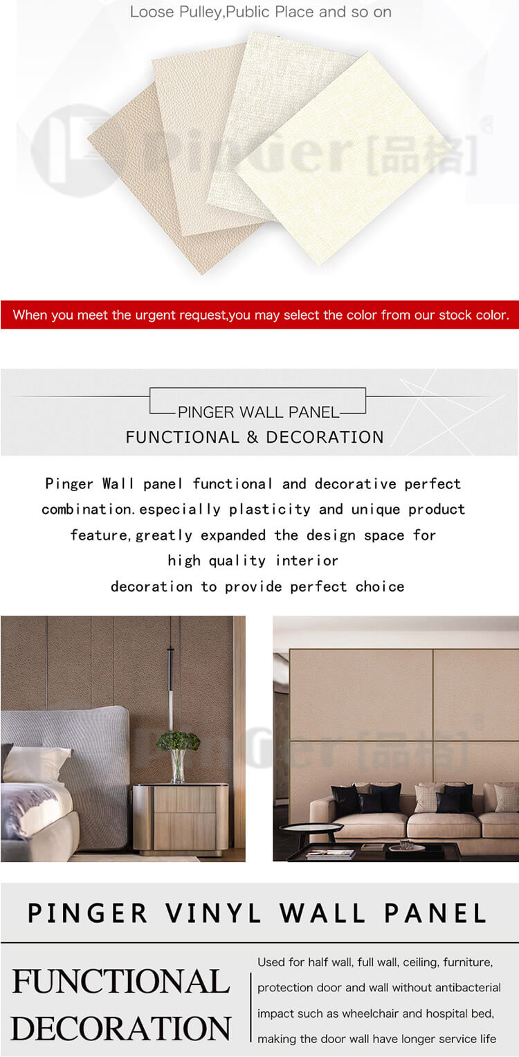 Solid Color and Faux-Wood Patterns wall covering protection