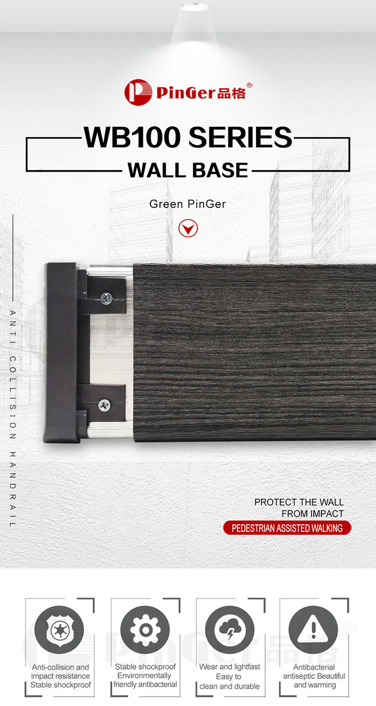 Non PVC High Impact Wall Base system for wall protection
